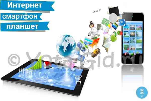 НОВЫЕ Тарифы yota на интернет для планшетов и смартфонов