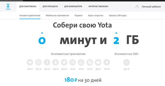 Новые тарифы Yota 2018: без интернета, голосовой связи, но с оплатой за пользование приложениями