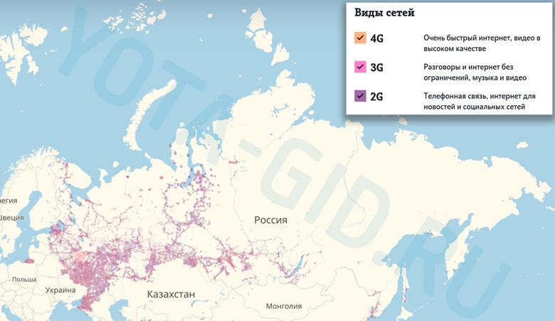 Зона покрытия Теле2 в России. Карта сетей Tele2 3g, 4g