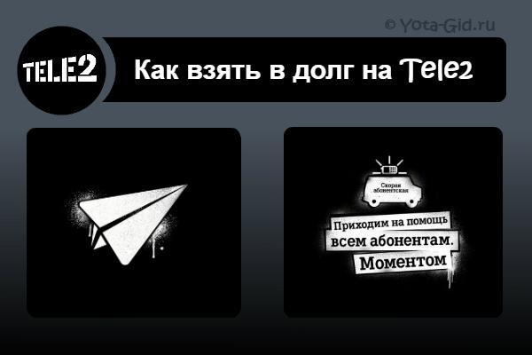 Первый займ онлайн без процентов на карту bez-otkaza-srazu.ru