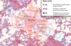 Покрытие Теле2: карта зоны покрытия