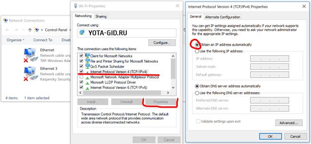 Сетевые подключения: Настройка 10.0.0.1 у Yota